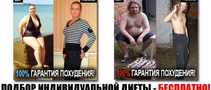 Галя похудеть